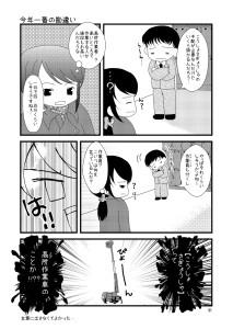 GJN_O02_0031
